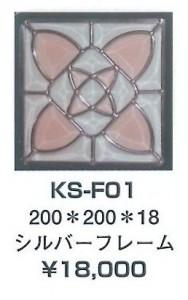 NET 7200円(税別)