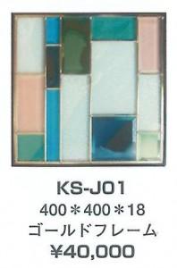NET 16000円(税別)
