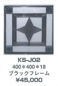 NET 18000円(税別)