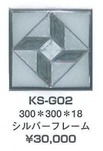NET 12000円(税別)