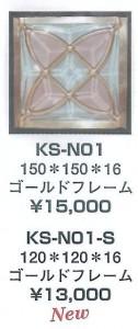 NET 6000円(税別)