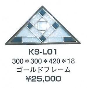 NET 10000円(税別)