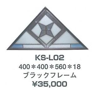 NET 14000円(税別)