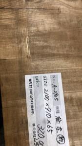 2DB5254D-F6FC-4461-B0CE-0FEAD7A81AA9