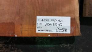 99A8ADFF-427C-4D08-81E0-A8A3090B28E2